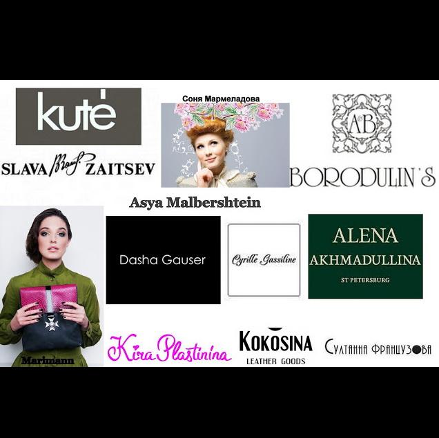 Мода с доставкой на дом: интернет-магазины российских дизайнеров