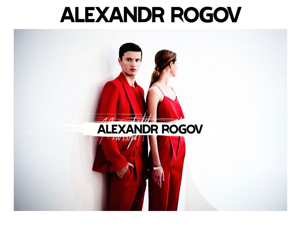 Поживем-увидим: Первая коллекция Alexandr Rogov