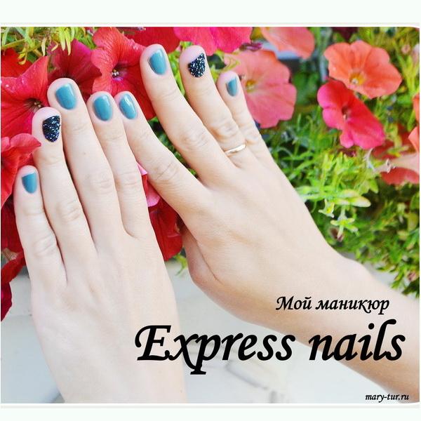 Beauty: мой маникюр. Сеть маникюрных салонов Express nails