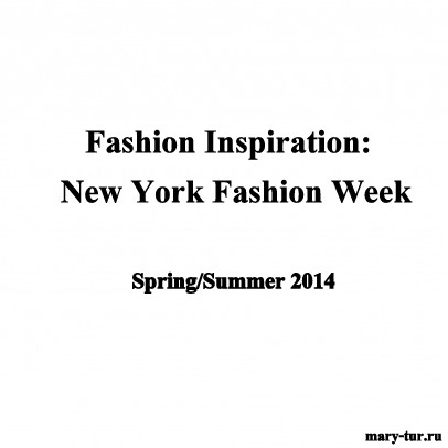 Fashion Inspiration: New York Fashion Week, Spring/Summer 2014