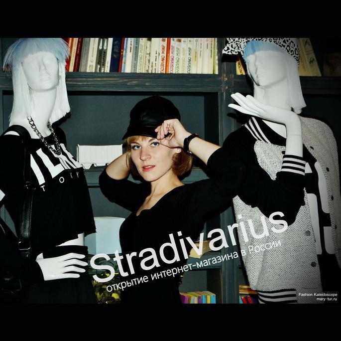 Новости: Stradivarius откроет интернет-магазин в России