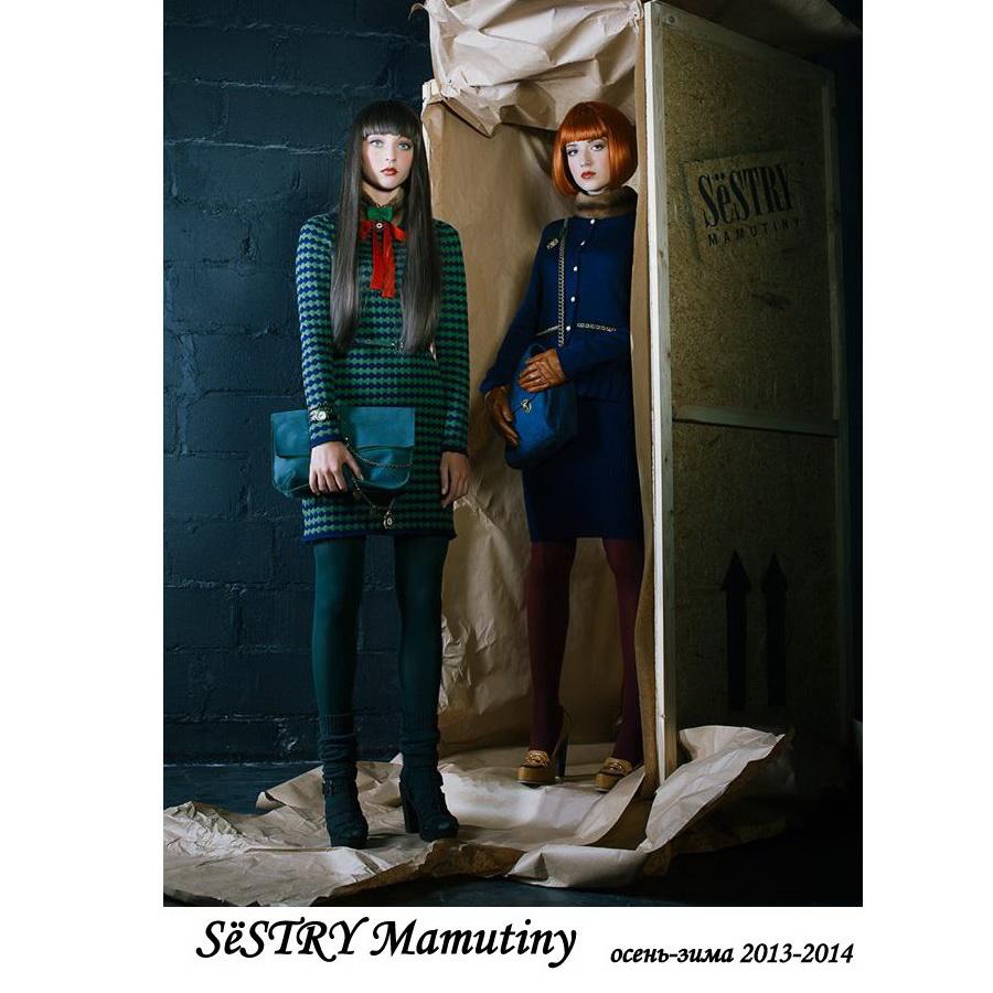 Лукбук: SёSTRY Mamutiny, осень-зима 2013-2014