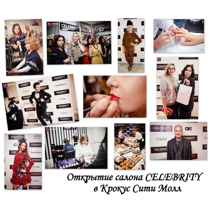 Events: Открытие салона CELEBRITY в Крокус Сити Молл
