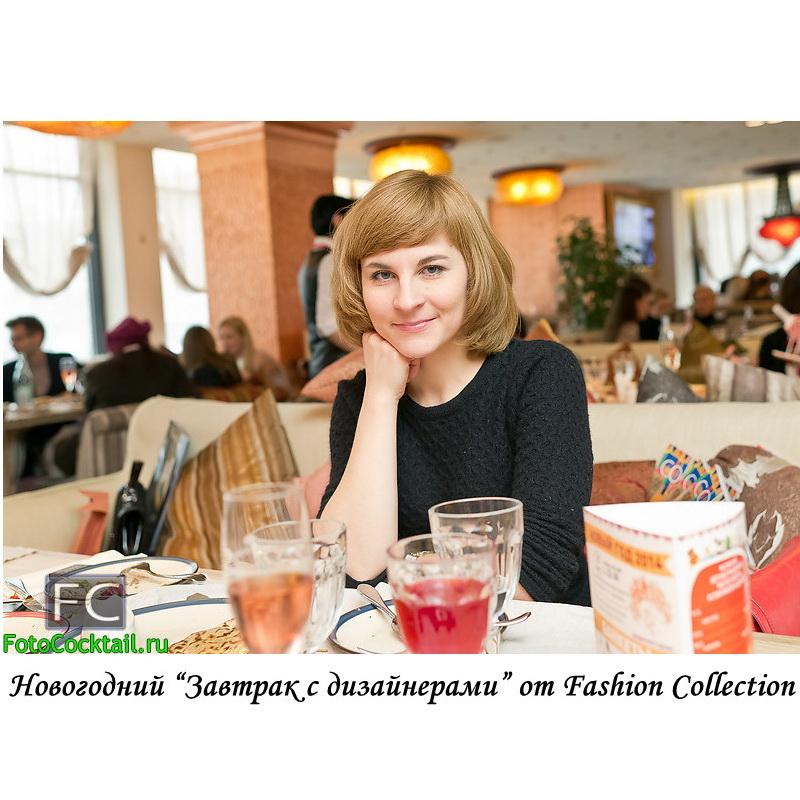 """Новогодний """"Завтрак с дизайнерами"""" от журнала Fashion Collection"""