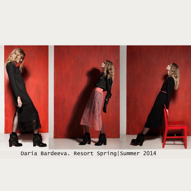 Lookbook: Daria Bardeeva, Resort Весна-Лето  2014