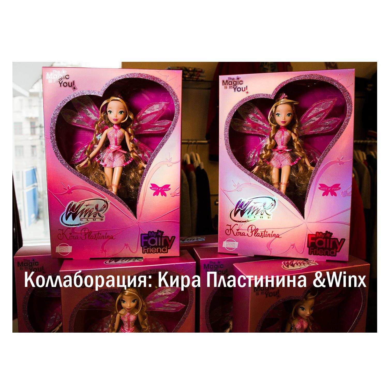 Коллаборация: Кира Пластинина создала образ для куклы Winx