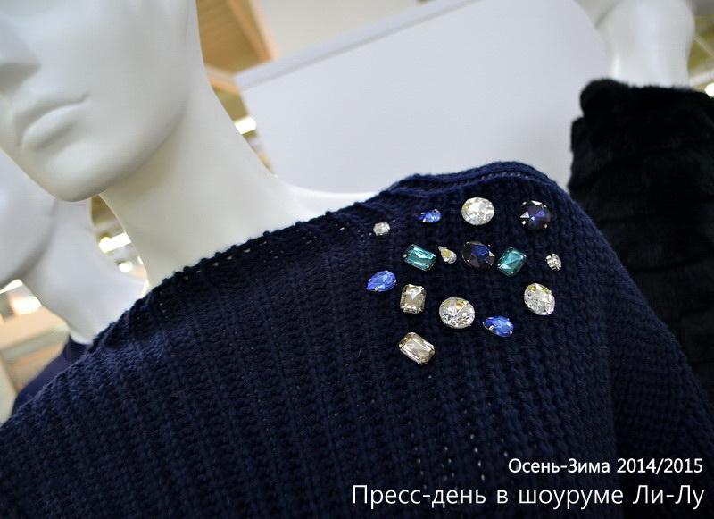 Осень-Зима 2014/2015: Презентация новых коллекций в шоуруме Ли-Лу