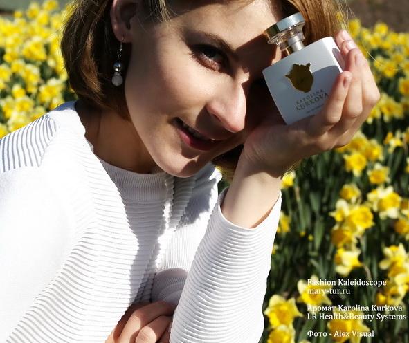 Beauty: Аромат Karolina Kurkova от LR Health&Beauty Systems
