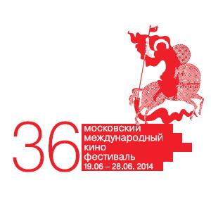 Анонс: 19 июня в Москве стартует 36-ой Московский Международный Кинофестиваль (ММКФ)