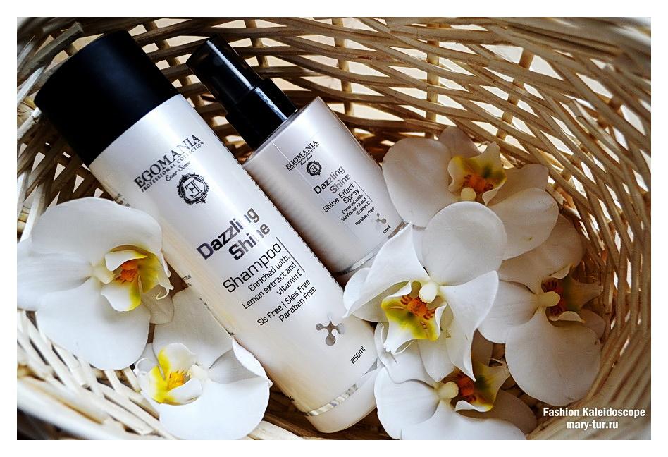 В тестовом режиме: Egomania Professional Dazzling Shine - шампунь и спрей для придания естественного блеска волосам
