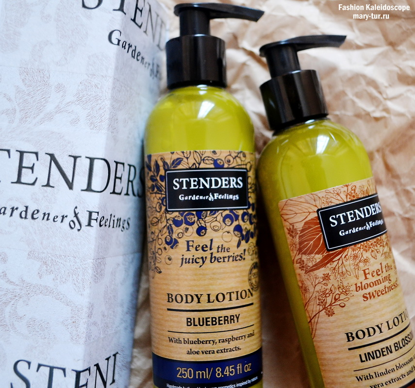 Лосьоны для тела STENDERS 'Gardener of feelings': липовый и черничный