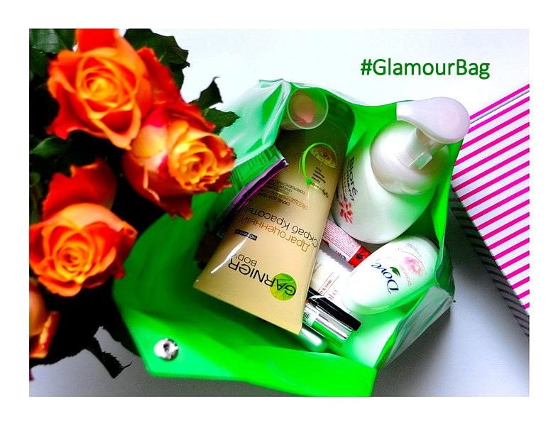 GlamourBag, октябрь 2015. Отзыв