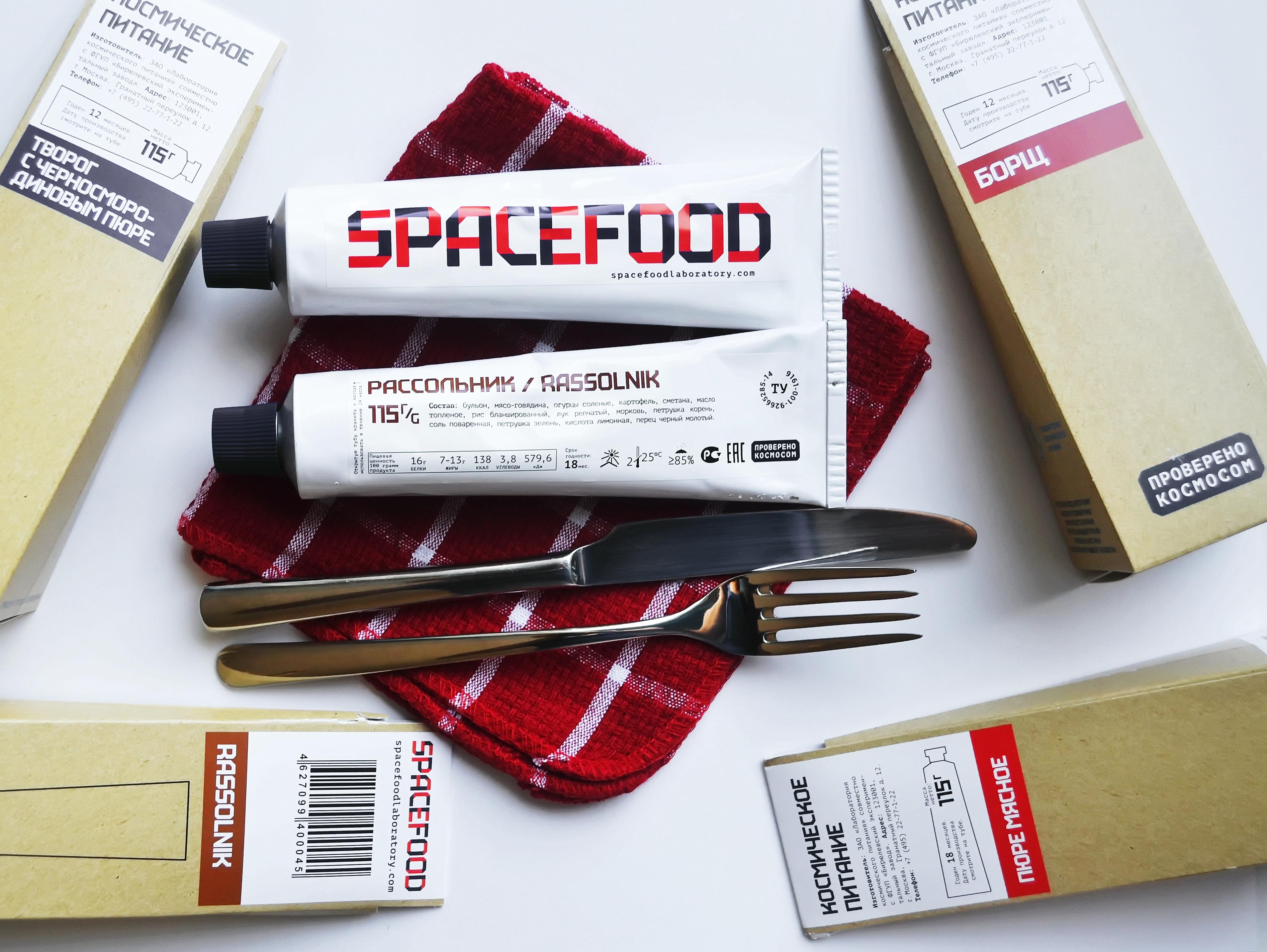 Романтика космоса: еда в тюбиках от Space Food