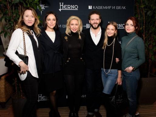 Торжественное открытие нового флагманского бутика Herno