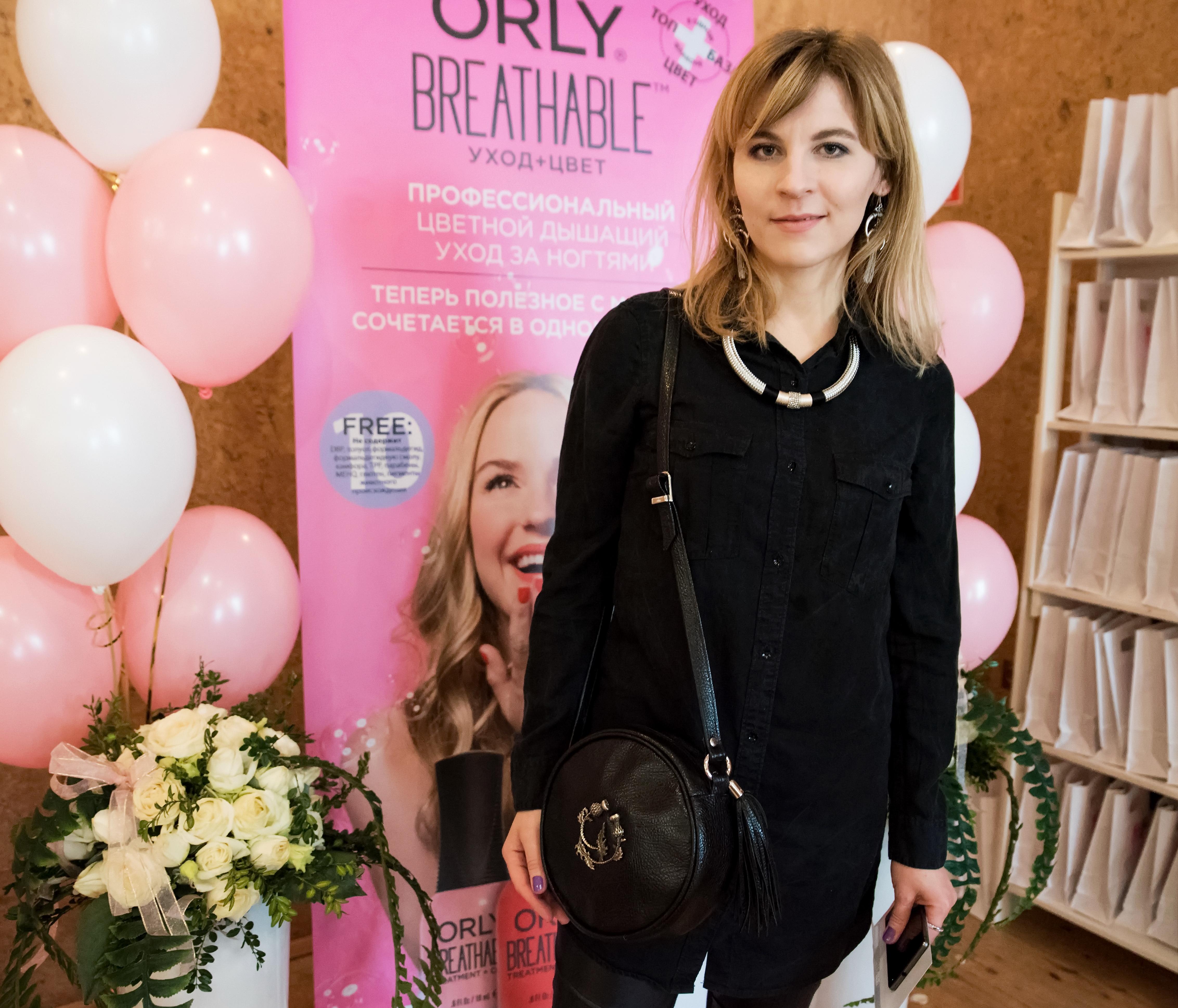 Новинка от ORLY – профессиональный цветной дышащий уход для ногтей BREATHABLE™. Блогер Мария Тур