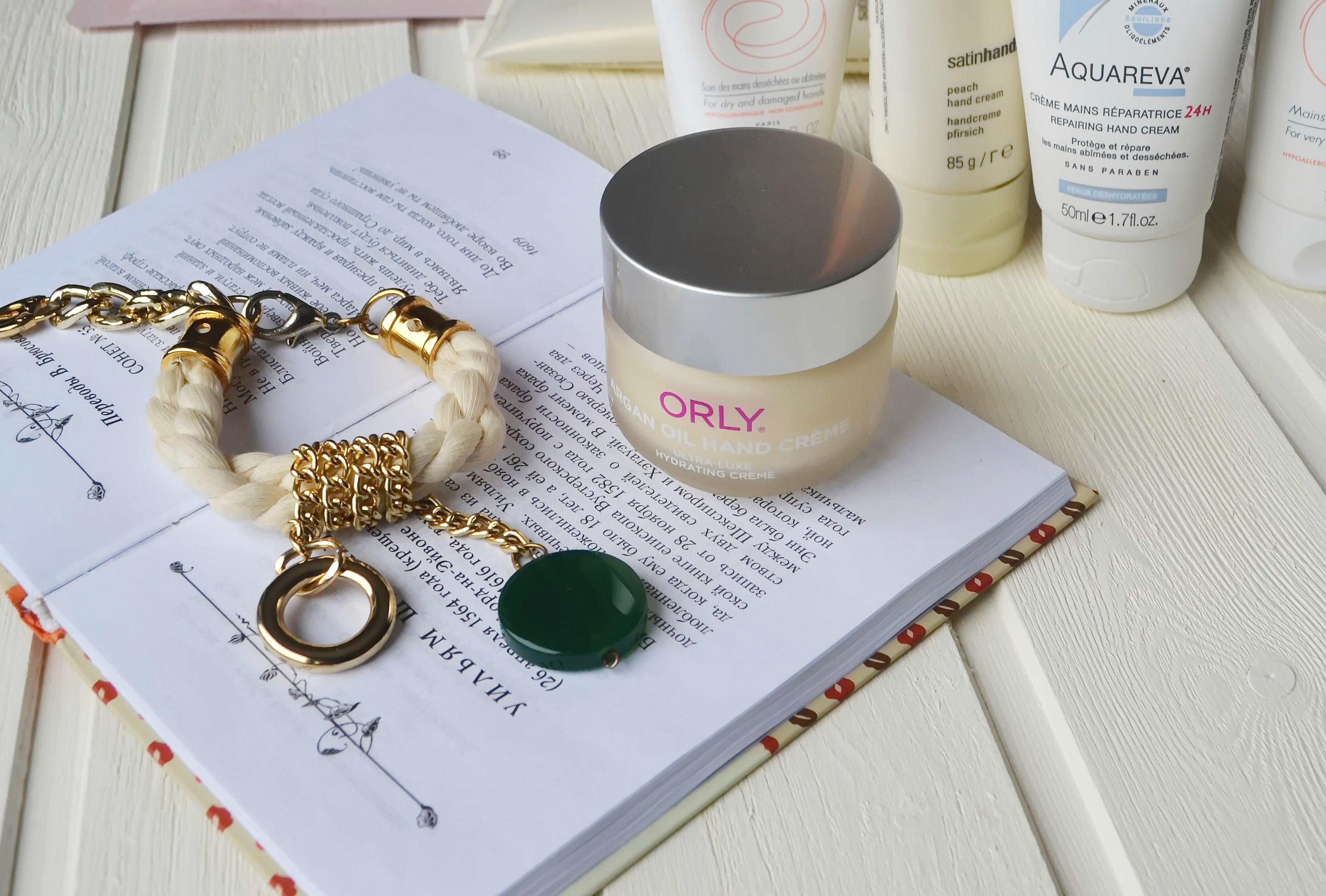 Крем для рук ORLY с аргановым маслом