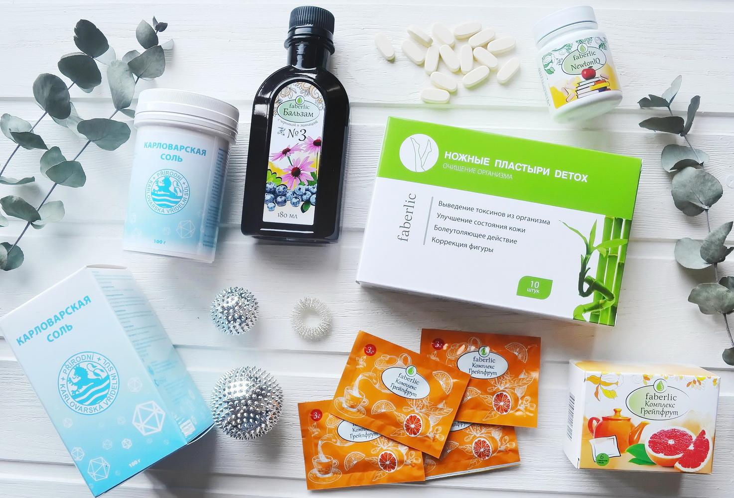 Продукция для здорового образа жизни от Faberlic