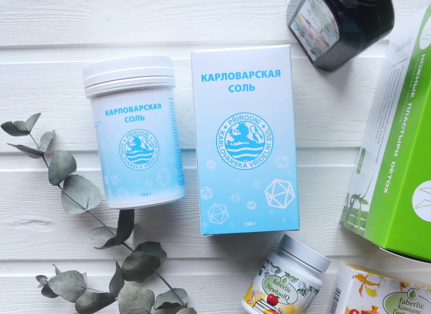 Карловарская соль Faberlic. Отзывы