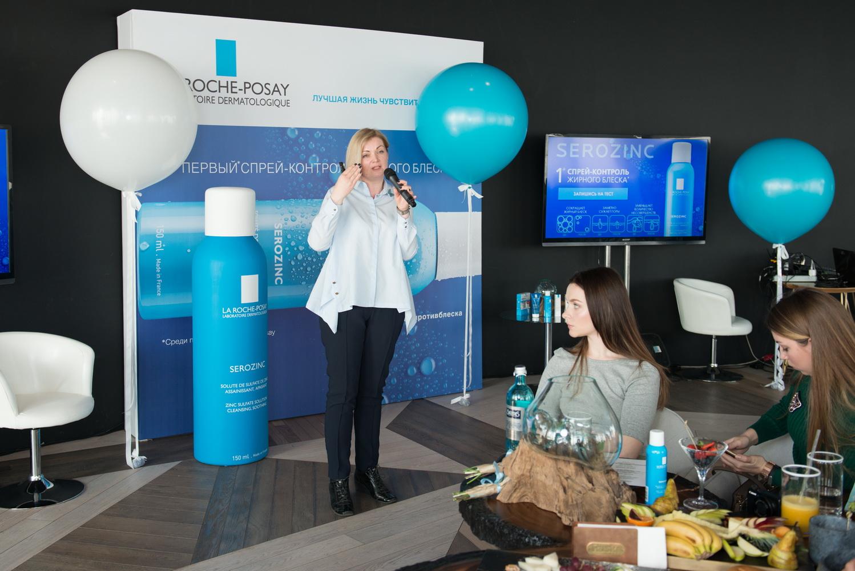 Бренд La Roche-Posay представил инновационный продукт для борьбы с акне - SEROZINC