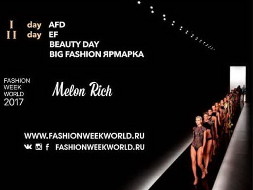 Анонс: FASHION WEEK WORLD 2017