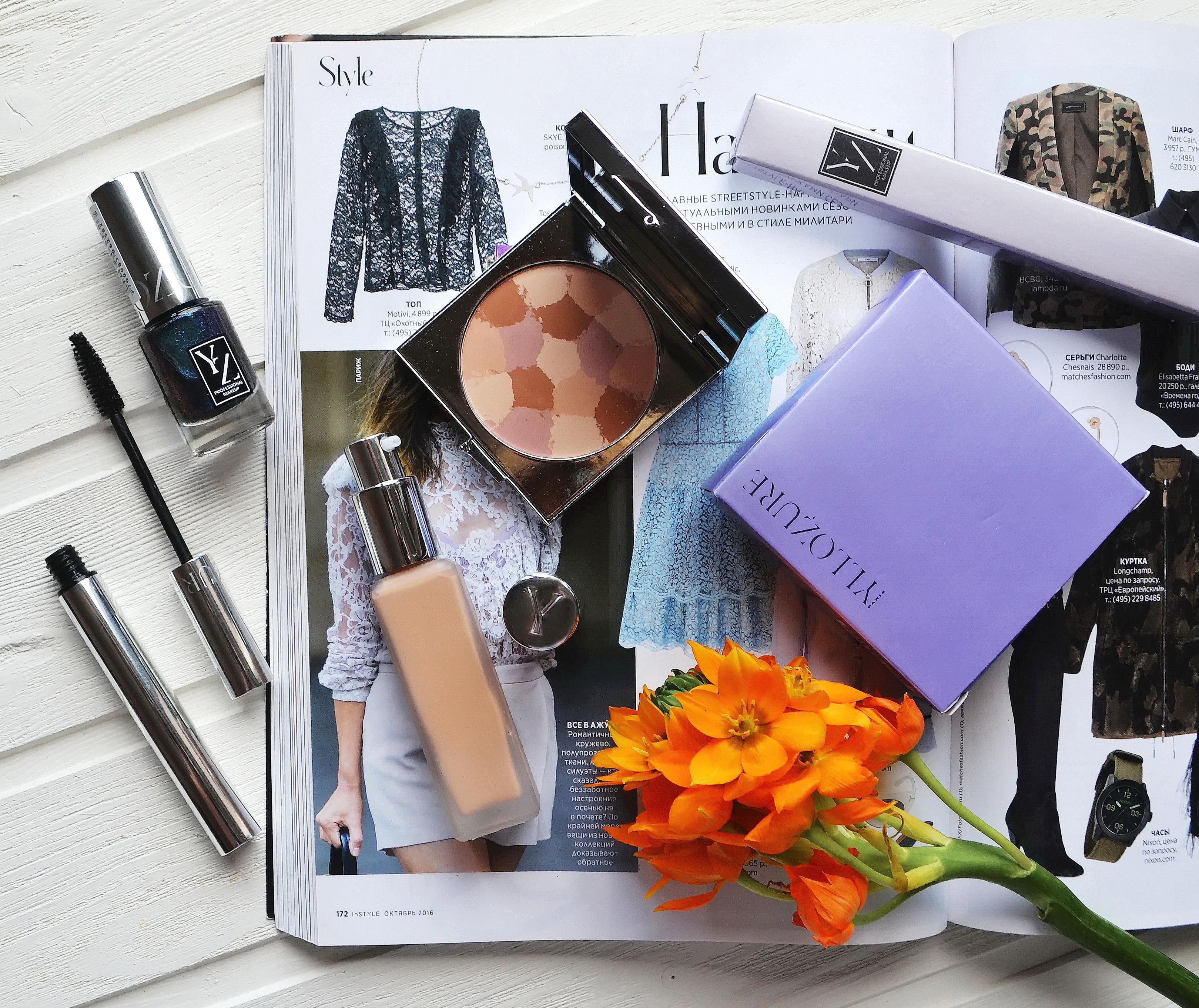 Бьюти-находка: косметика Yllozure