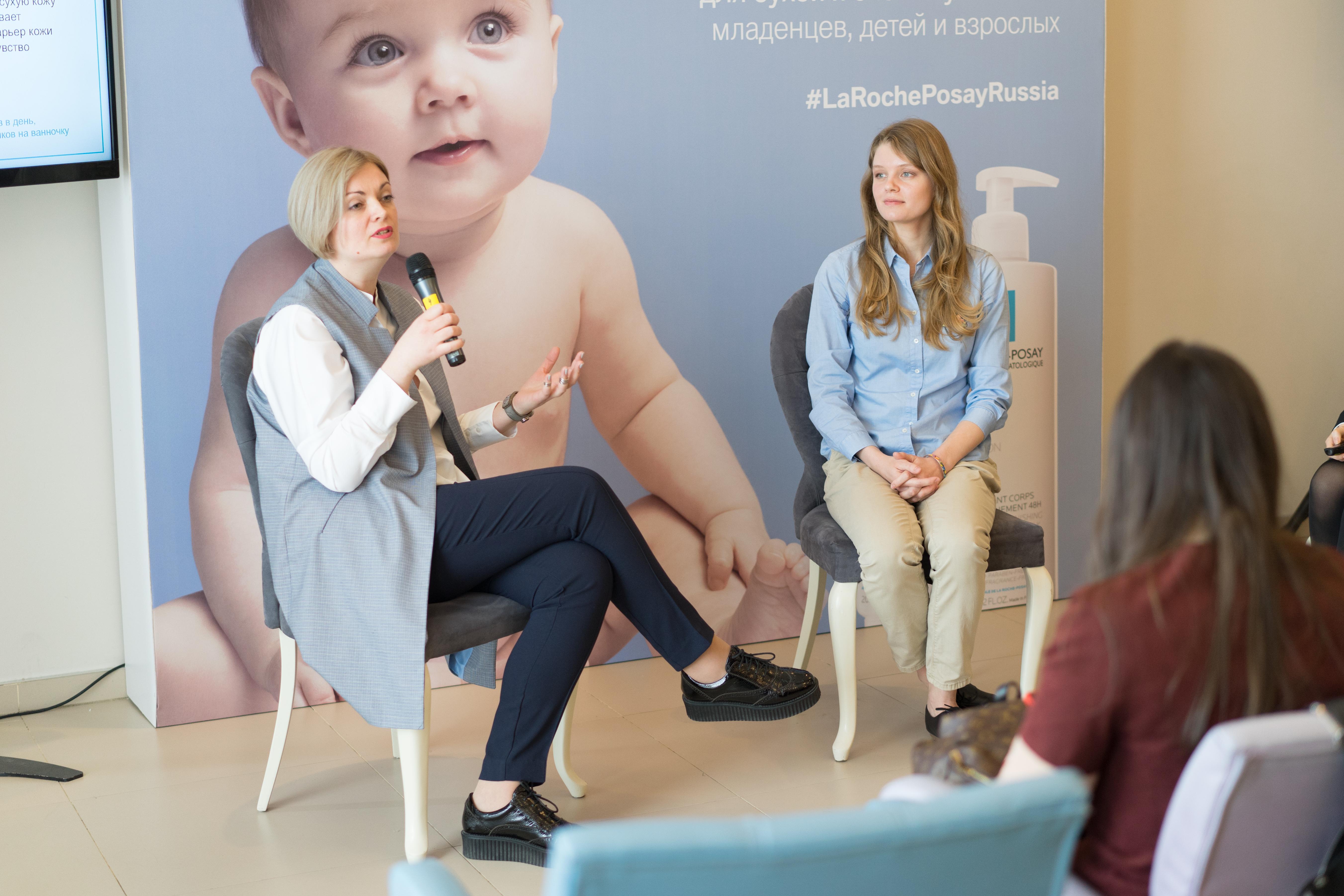 «Школа здоровой детской кожи» c La Roche-Posay
