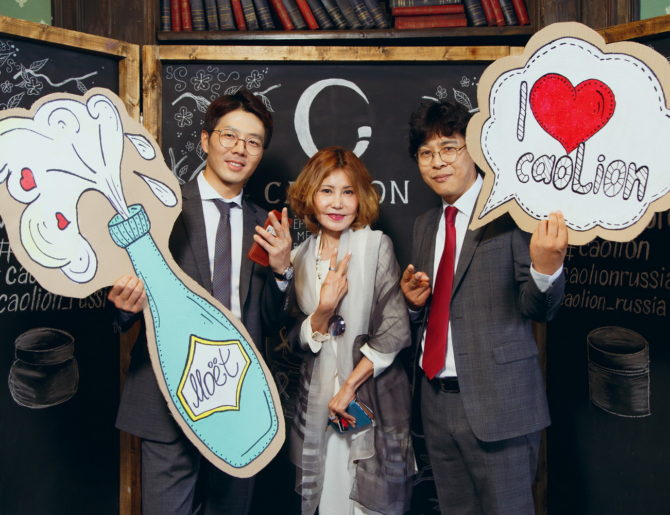 Корейская косметика в Москве: презентация марки CAOLION