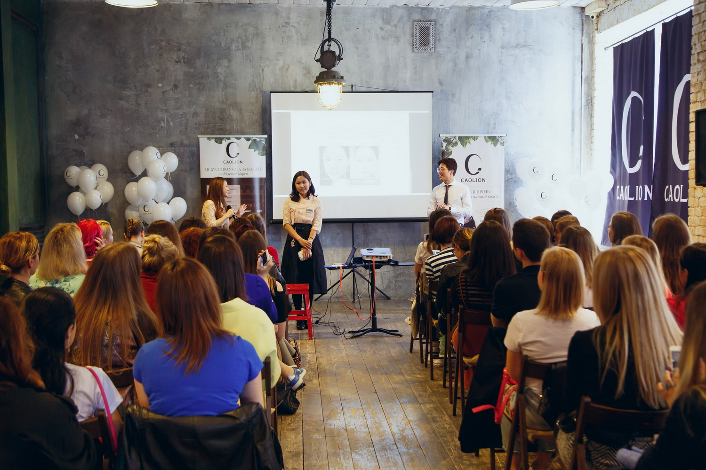 Корейская косметика в Москве: Презентация косметической марки CAOLION