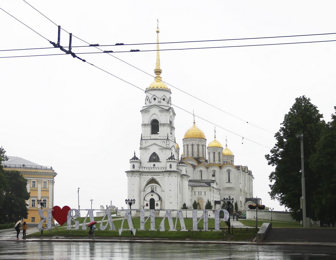 Взгляд со стороны: Фестиваль Малых туристических городов России 2017. Владимир