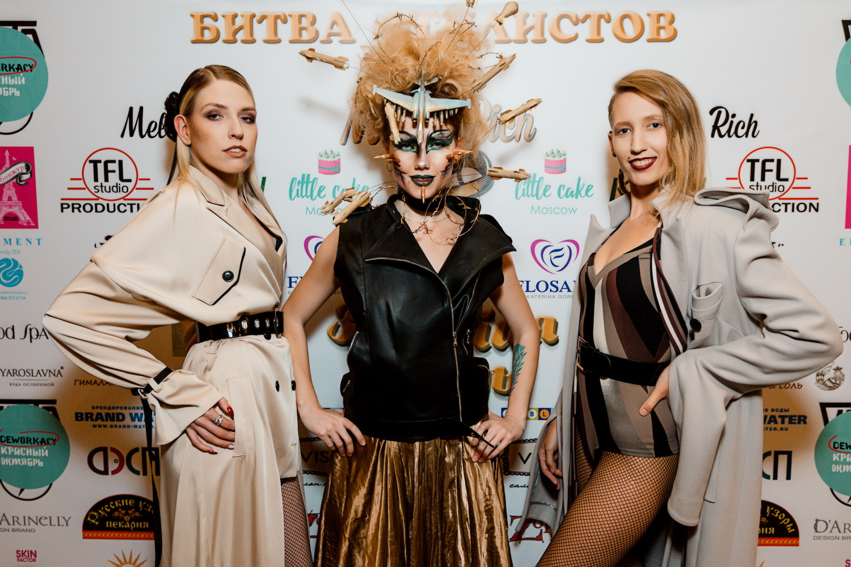 Events in Moscow: Битва стилистов «Золотая прядь»
