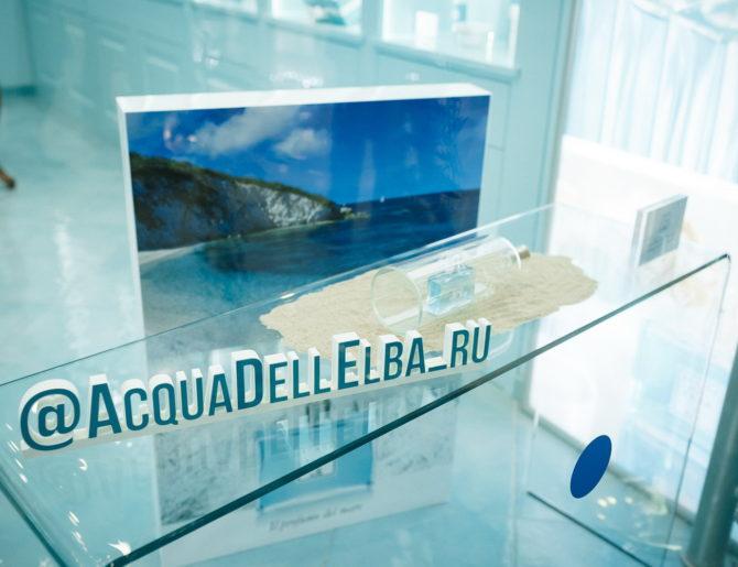 В ТРЦ Европейском открылся флагманский бутик парфюмерного дома Acqua dell Elba
