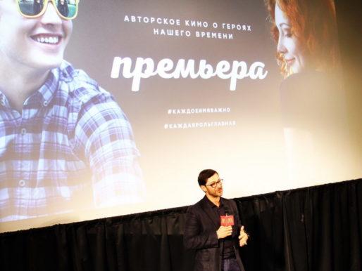 В Центре Документального Кино прошла премьера корометражек, снятых молодыми режиссерами о своих ровесниках