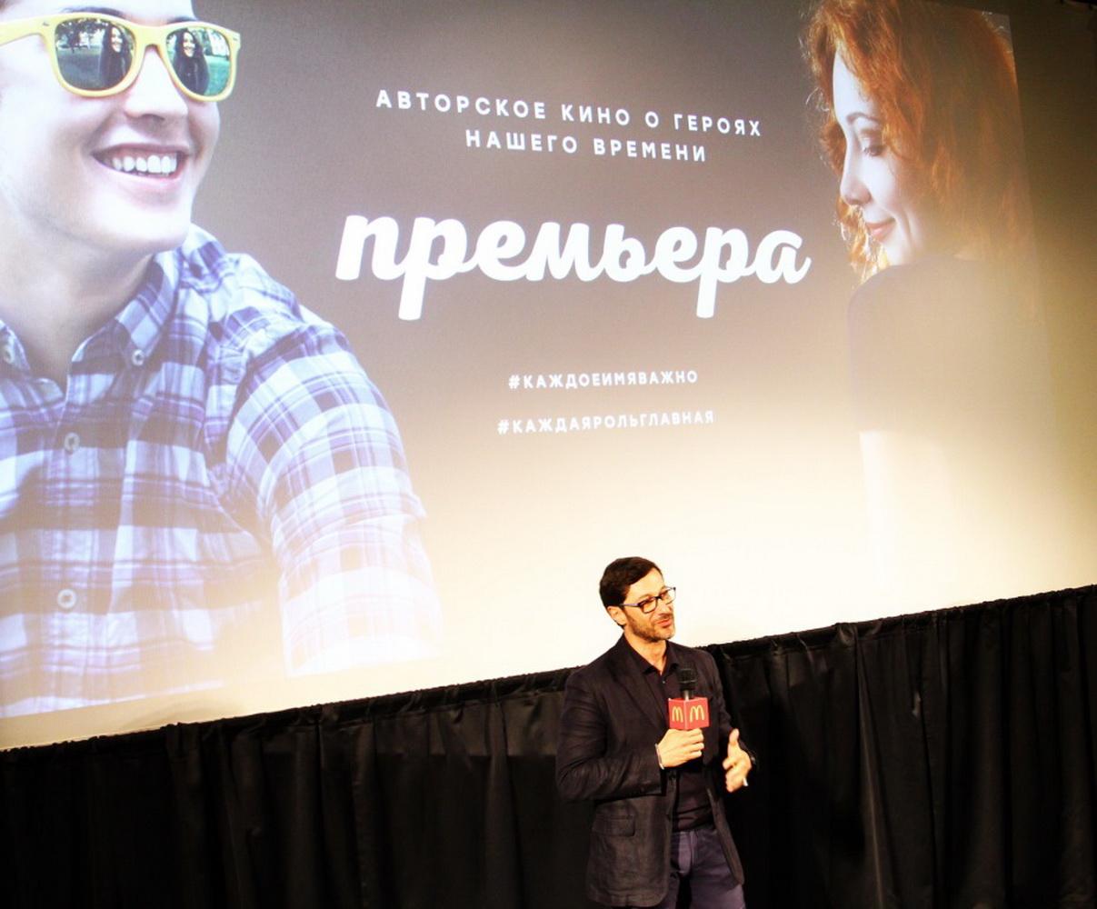 Центре Документального Кино состоялась премьера двух короткометражных фильмов, снятых молодыми режиссерами о своих ровесниках. Александр Альперович