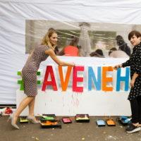 Проект #AveneHope 2018: помощь детям, страдающим тяжелой формой атопического дерматита