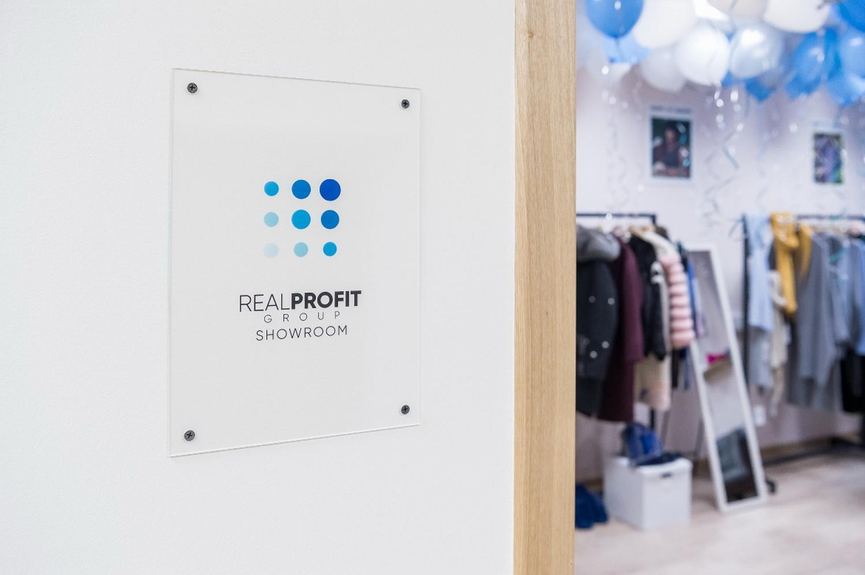 Ребрендинг и новый шоу-рум Real Profit Group