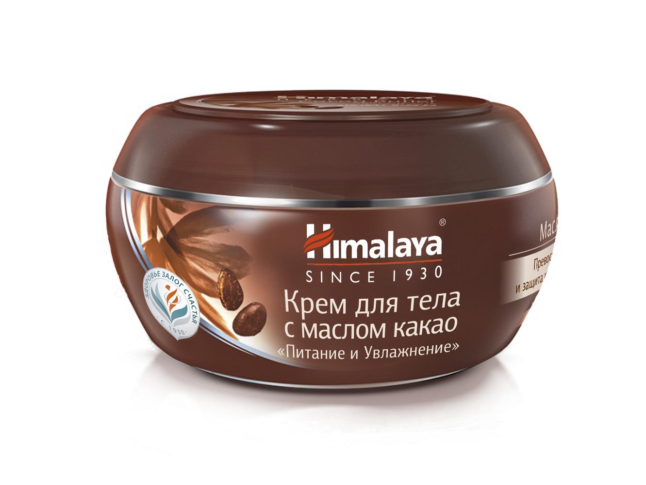 Himalaya Herbals Крем для тела с маслом какао Питание и увлажнение