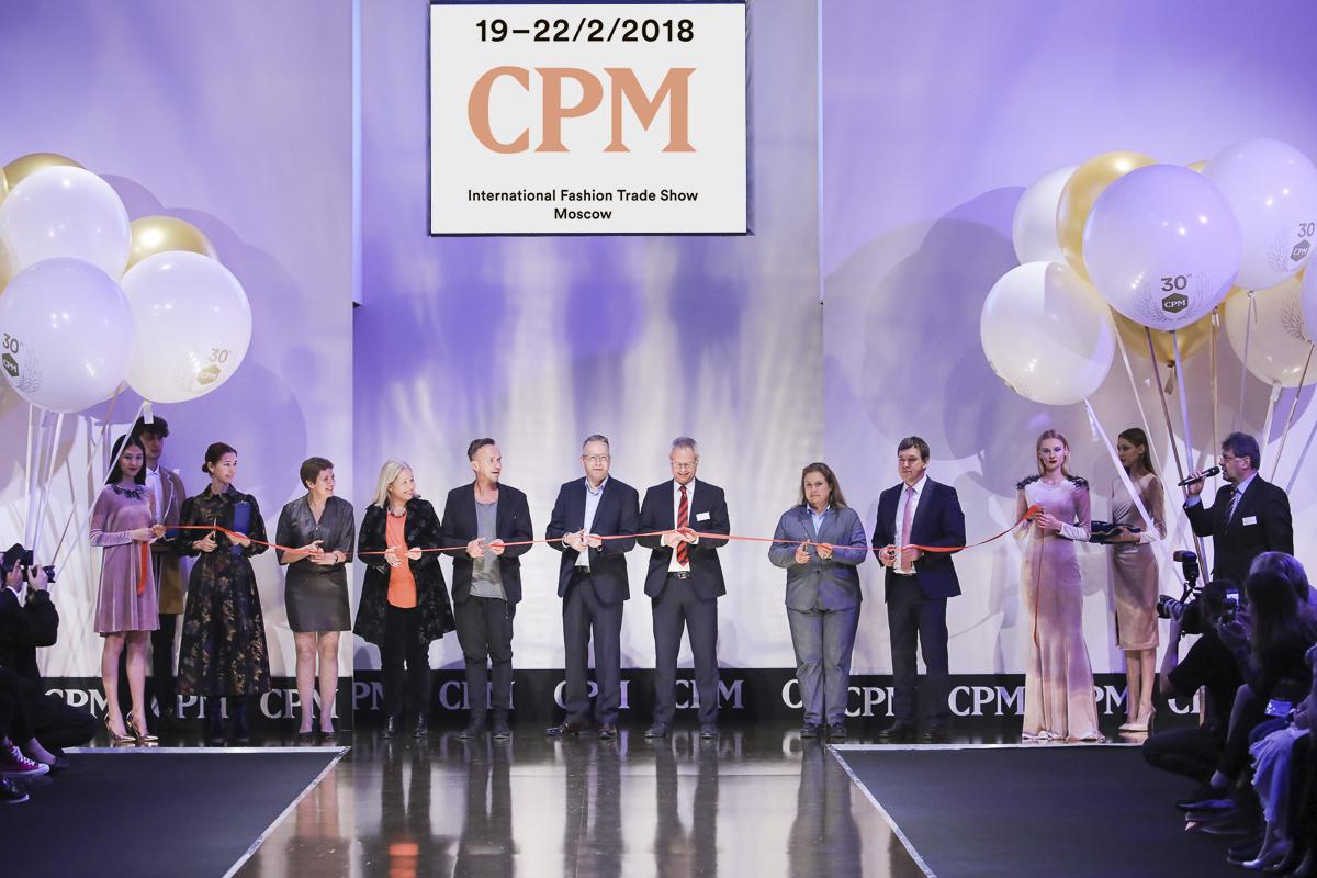 Открытие юбилейного сезона крупнейшей в Восточной Европе выставки моды CPM - Collection Premiere Moscow