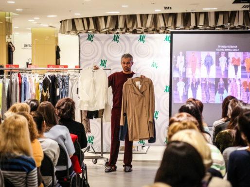 Куда пойти в Москве: День Стилиста - модный повод для шоппинга