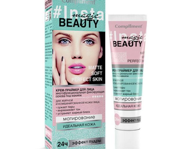 Beauty: серия #INSTA MAGIC BEAUTY от бренда Compliment