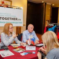 В ноябре в Москве пройдет 6-ая Международная  выставка-платформа поаутсорсингу для легкой промышленности BEE-TOGETHER.ru