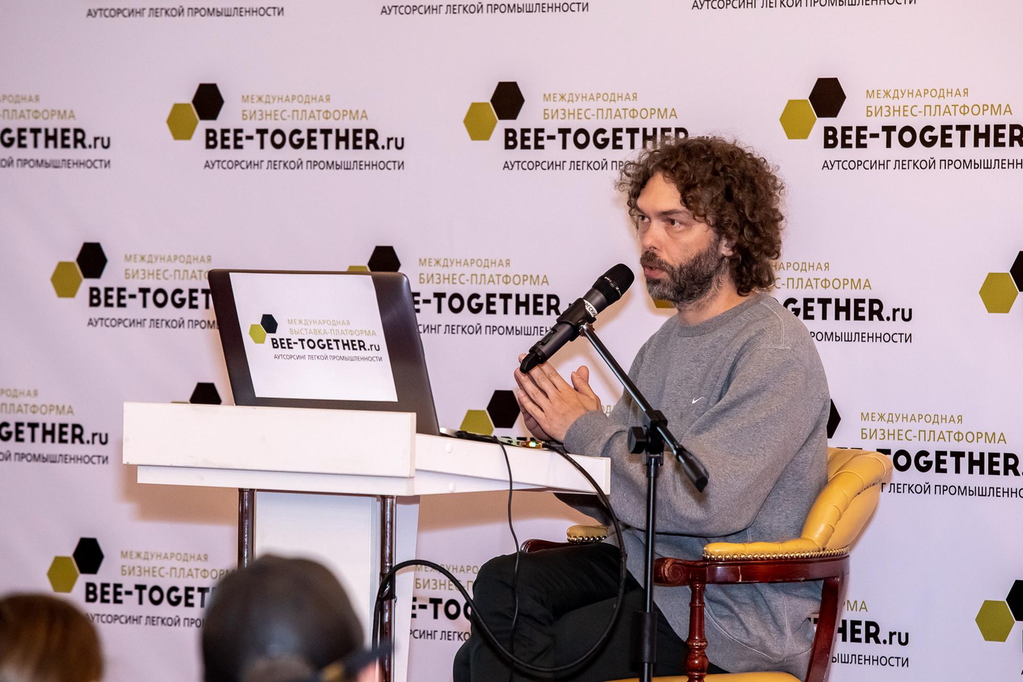 В Москве состоялась 6-я Международная выставка-платформа BEE-TOGETHER.ru