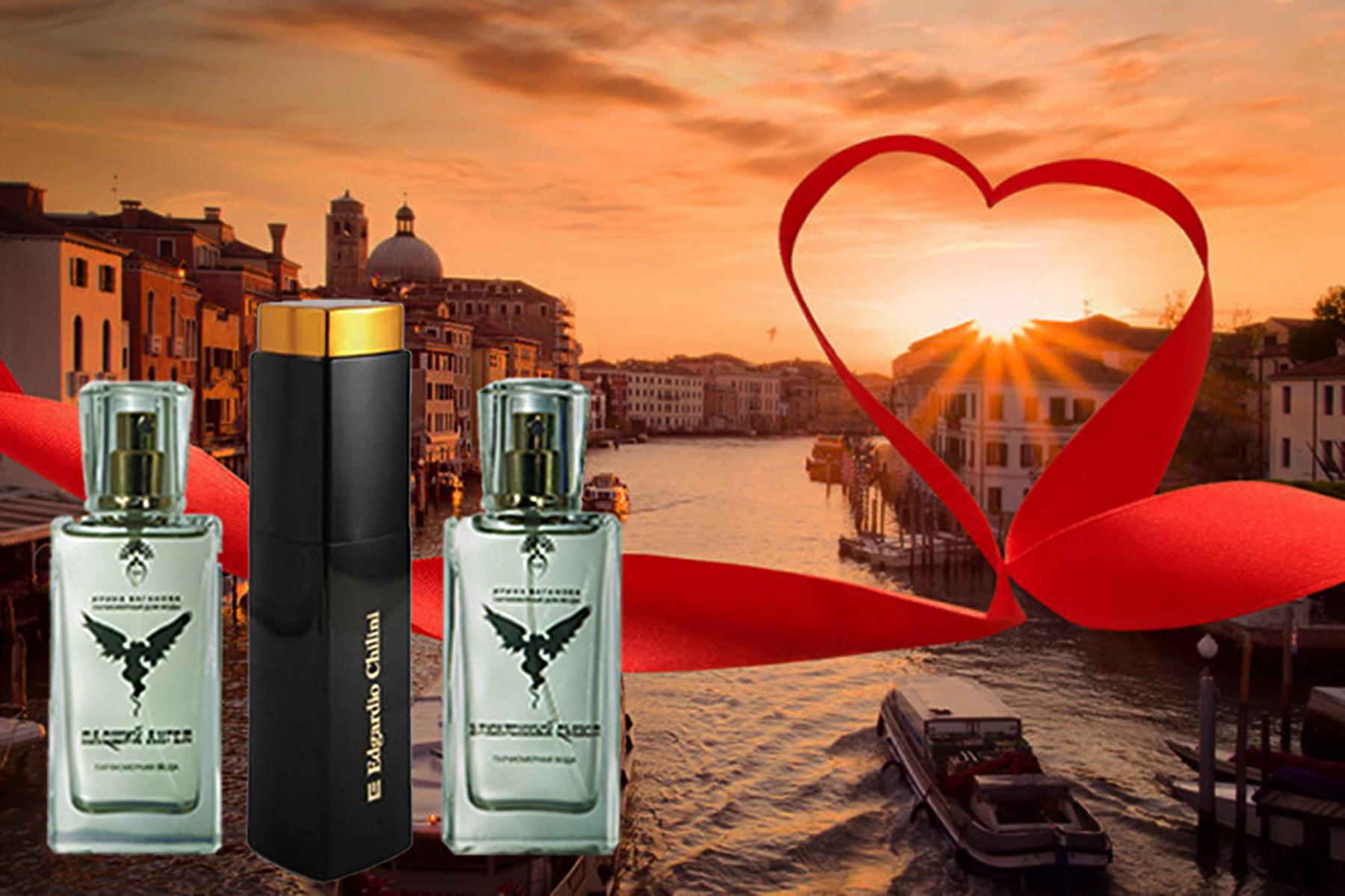 Анонс: уникальная парфюмерная встреча в парке «Зарядье»