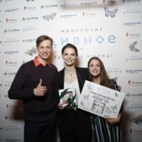 Студию в миниполисе Дивное от «Сити-XXIвек» выиграла творческая семья из Москвы