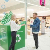 Компания Rendez-Vous запускает масштабную программу по переработке старой обуви