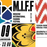 Анонс второго сезона фестиваля M.I.F.F