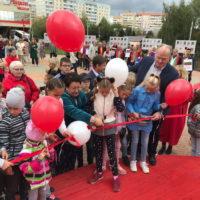 «Сити-XXI век» приняла активное участие в праздновании Дня города Красногорска