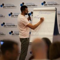 Фабрики, сети и дизайнеры встретятся на 8-й выставке BEE-TOGETHER.ru