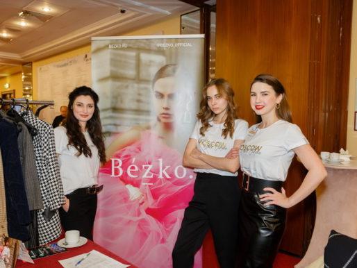 Более 1000 деловых встреч игроков индустрии моды на BEE-TOGETHER.ru