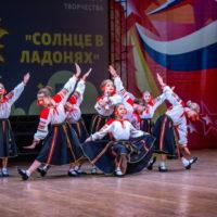 Интересно: детский фестиваль «СОЛНЦЕ В ЛАДОНЯХ»