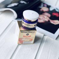 Черный Жемчуг представляет обновленную антивозрастную серию: программу красоты 36+ с витамином С